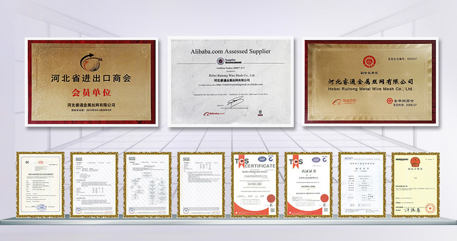 Expanded metal mesh and Perforated metal sheet Company certificate