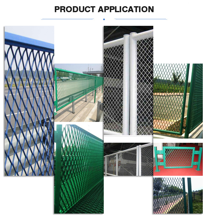 Expanded metal screen application